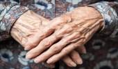 اغتصاب مسنة مصابة بالزهايمر ظنًا أنها لن تتذكر شيئًا