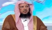 بالفيديو.. الشيخ السليمان يوضح حكم من أحرم ووجد خطأ في موعد الحجز