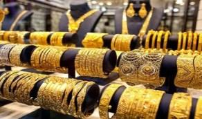 أسعار الذهب تشهد ارتفاعًا ملحوظًا