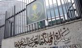 السفارة في بنجلاديش: تمديد فترة الإغلاق العام