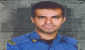 أمن الدولة تحيي ذكرى استشهاد رجل أمن خلال مواجهة إرهابيين بالعوامية