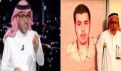 بالفيديو.. «الوهيبي» يستمر في تصدره ترند تويتر ونشطاء يذكرونه بمن ضحى
