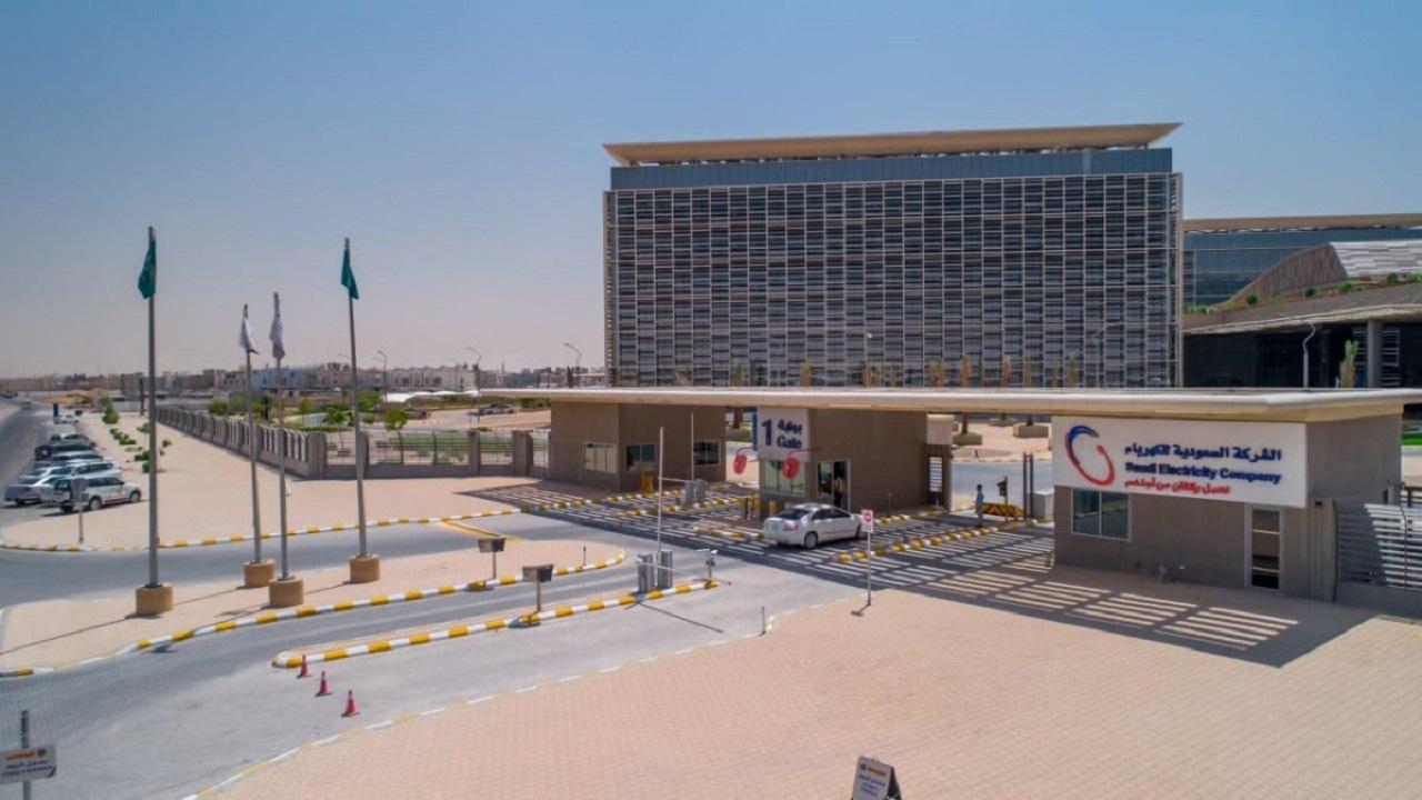 السعودية للكهرباء تعلن عن وظائف شاغرة