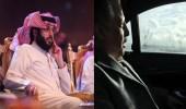تركي آل الشيخ ينشر صورة والده بمناسبة عيد الأب