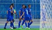 الاتحاد الآسيوي يعلن مواعيد مباراتي الهلال والنصر في دوري أبطال آسيا
