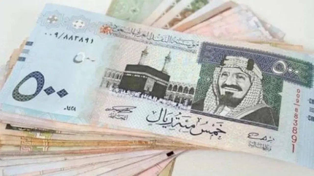 أسعار العملات اليوم الأثنين مقابل الريال