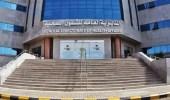 «صحة المدينة»: انخفاض الأكسجين بمستشفى المدينة المنورة نتيجة لخلل في لوحة التوزيع