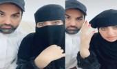 """فيديو.. أميرة الناصر ترتدي النقاب بسبب """"حلم"""""""