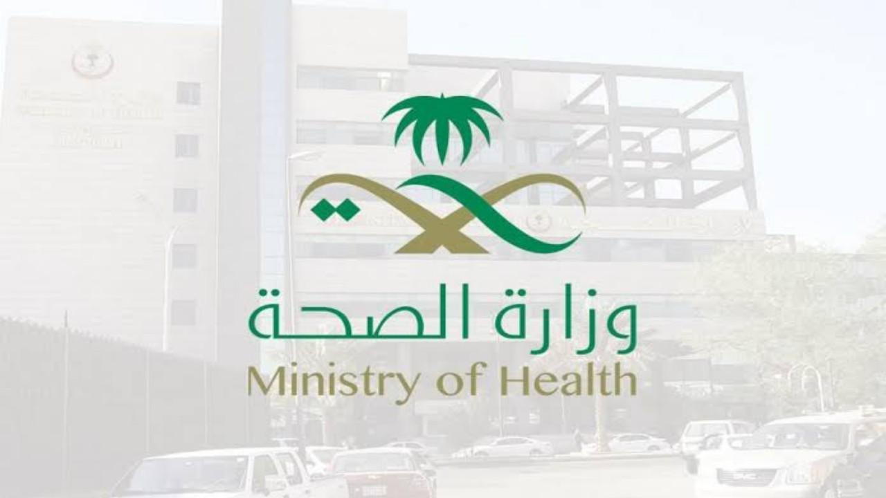 «الصحة»: تسجيل 1239 حالة إصابة جديدة بفيروس كورونا