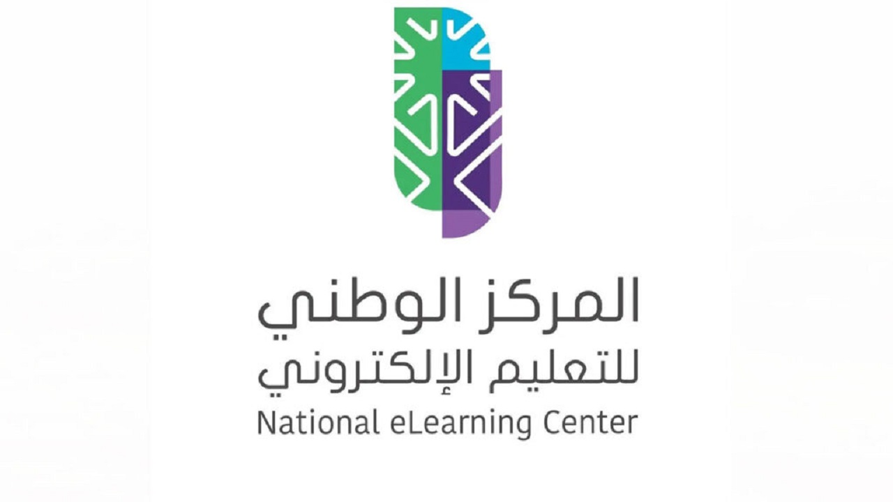 مركز التعليم الإلكتروني يؤكد على ضرورة إصدار تراخيص التعليم والتدريب الإلكتروني
