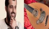 فيديو.. عود من أغلى أنواع الخشب مُزين بالذهب صُنع خصيصا لتركي آل الشيخ