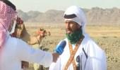 بالفيديو.. رحالة ينطلق من عسير إلى مكة على ظهر الجمل لأداء الحج