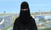 """بالفيديو.. فتاة سعودية تبتكر تطبيق """" شعائرنا """" لتسهيل مناسك الحج"""