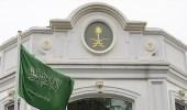 السفارة في نيوزيلندا: حالة إصابة بكورونا ترفع الطوارئ في ويلنجتون
