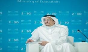 """"""" آل الشيخ """" للمعلمين والمعلمات:التعليم يمر بمرحلة تطوير حقيقي وليس شكلياً والجميع فيه شركاء"""