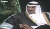 فيديو سابق لخادم الحرمين يذكر فيه 3 أمور رفض الملك عبدالعزيز وجود خلل بها