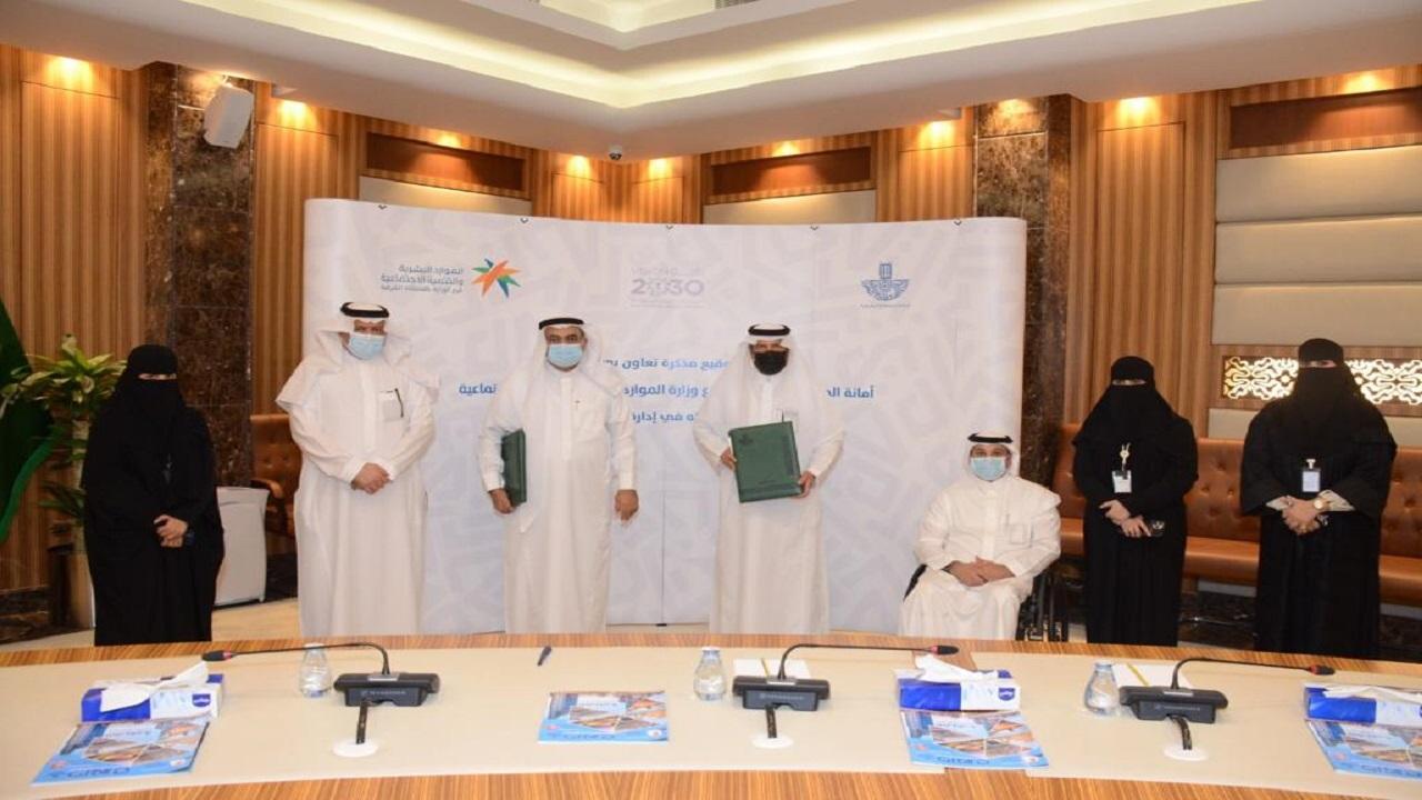 أمانة الشرقية وفرع وزارة الموارد البشرية والتنمية الاجتماعية بالشرقية توقعان اتفاقية تعاون لنشر ثقافة المسؤولية الاجتماعية