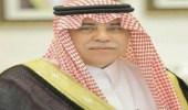 وزير الإعلام المكلف يؤكد دعم الوزارة وهيئاتها للكفاءات السعودية