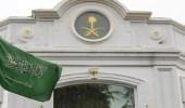 قنصلية المملكة فـي قوانجو تدعو مواطنيها لأخذ الحيطة والحذر