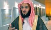 بالفيديو .. القرني: المواطنون لا يحتاجون للسفر للخارج ولدينا في المملكة ما يغنينا