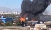 بالفيديو.. إندلاع حريق هائل في طهران