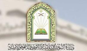 «الشؤون الإسلامية» تعلن إقامة صلاة الجنائز في الجوامع والمساجد
