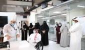 إدارة المسؤولية الاجتماعية وأكاديمية زادك يدعمان مهن الطهي في المملكة