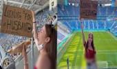 """حسناء روسية تبحث عن """"عريس"""" في مدرجات يورو 2020"""