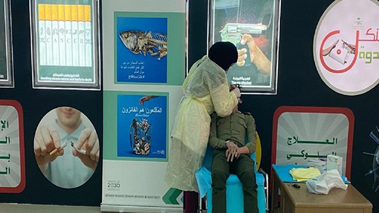 عيادة التدخين بصحة الشمالية تنفذ مبادرة فحص الأسنان واللثة