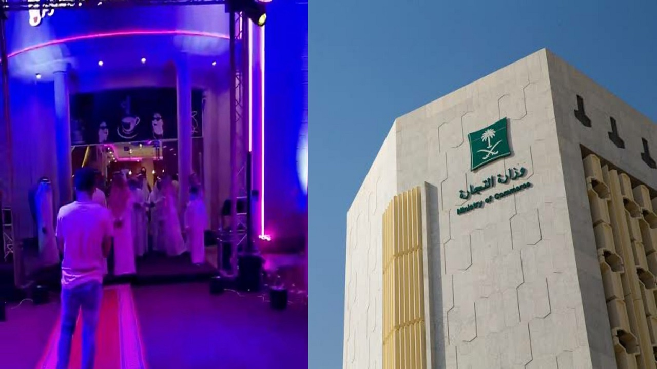 ضبط مطعم أقام حفل افتتاح مخالف بالأحساء