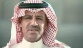 خالد عبدالرحمن يدشن منصة إعلامية لجميع أعماله الفنية