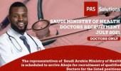 إعلان في نيجيريا لتوظيف أطبائهم في الصحة السعودية يثير غضب كاتب صحفي