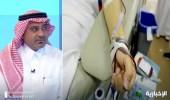 بالفيديو.. عبدالحميد العوام: التبرع بالدم إجراء آمن جدا وله فوائد عديدة