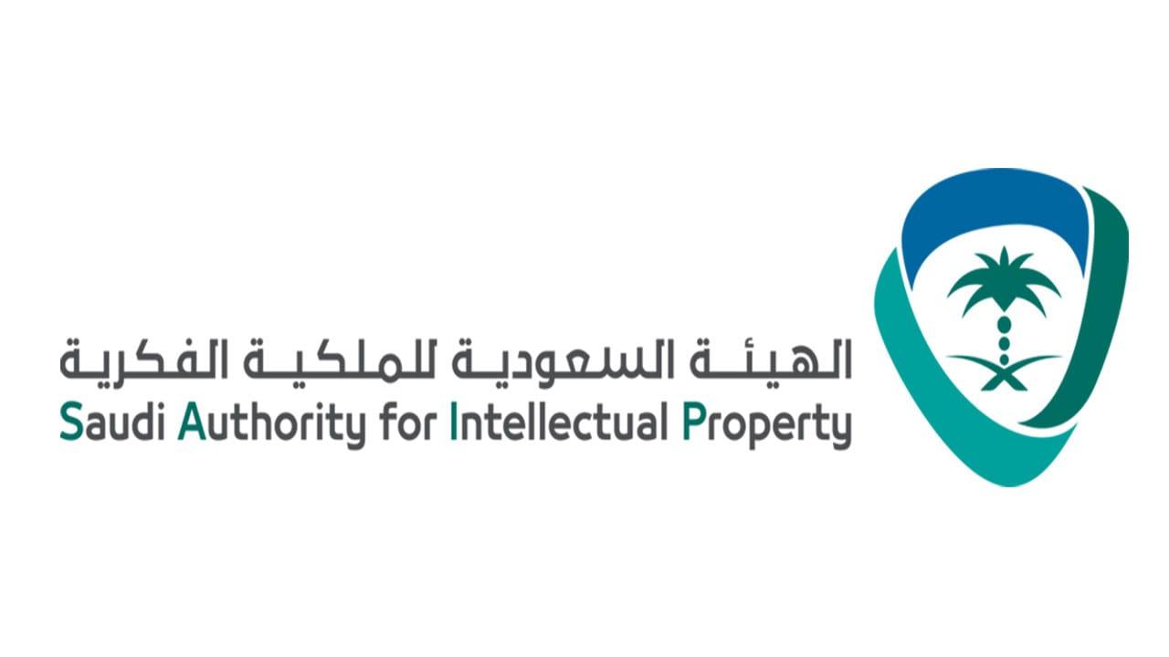 تغريم شركة بـ 100 ألف ريال بسبب انتهاك حقوق الملكية الفكرية
