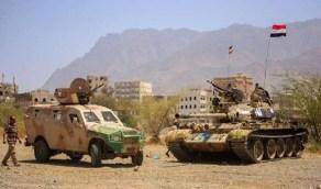 الجيش اليمني يعلن تدمير 75 % من القدرات القتالية للحوثيين على أطراف مأرب