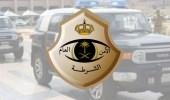 القبض على مواطن ارتكب جرائم تكسير زجاج مركبات وسرقة ما بداخلها في جازان