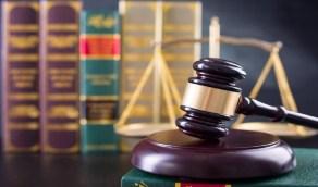 قانونيون يكشفون خطورة التهاون في تسريب الوثائق السرية ويوضحون عقوبتها