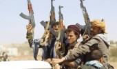 ميليشيا الحوثي تفشل في إطلاق صاروخ باليستي ومقتل العشرات من عناصرها