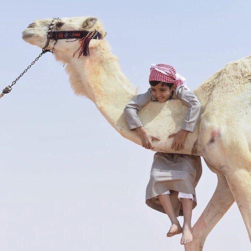 شعور لا يوصف لهذا البدوي الصغير