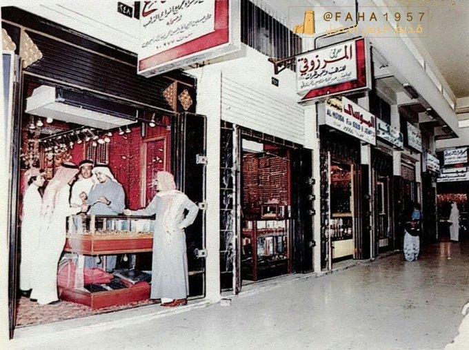 أسواق الكباري في الرياض