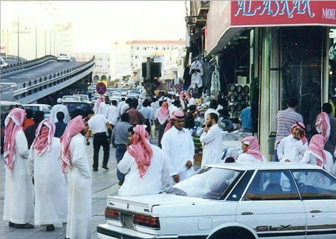 صورة من البطحاء قبل 26 عام