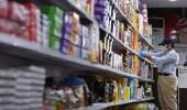 """""""""""الغذاء والدواء"""" تضبط أكثر من 106 أطنان من منتجات الأغذية المخالفة بالرياض"""