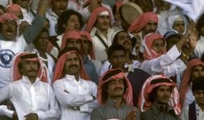 الجماهير في ملعب الملز بالرياض عام 1980