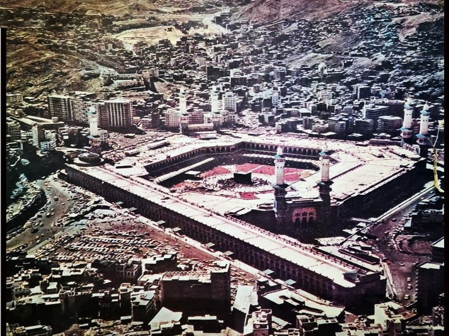 صورة جوية لـ المسجد الحرام والأحياء المحيطة به قبل أكثر من 4 عقود