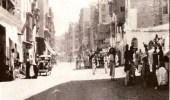 صورة نادرة لأحد الشوارع في مكة المكرمة قبل 90 عام