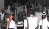 صورة لأحد مراكز الاستعلامات من زمن الطيبين