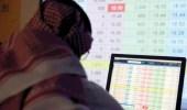 مؤشر سوق الأسهم يغلق على ارتفاع طفيف