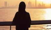 سيدة ترفض تعويضا بمليون درهم من زوجها مقابل العودة للمنزل