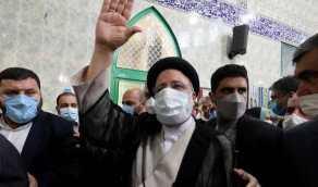 التلفزيون الإيراني يعلن فوز إبراهيم رئيسي بانتخابات الرئاسة