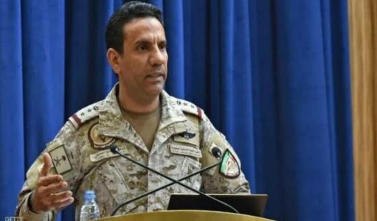 الدفاعات السعودية تعترض مسيّرة مفخخة أطلقتها ميليشيا الحوثي باتجاه نجران